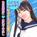 斎藤まりな - まりな(Girl's Blue - G-643