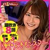 東條なつ - ナッシー(ヤリらふぃ~♪ - GALGAL-001