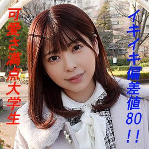 G-AREA ひな garea591
