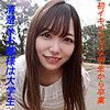 garea-592画像