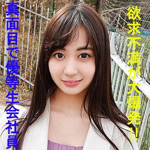 永澤ゆきの - ゆきの(G-AREA - GAREA-594