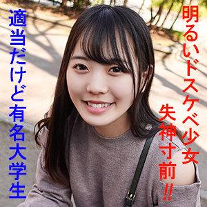 水卜麻衣奈 - まいな(G-AREA - GAREA-595