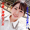 にのちゃん(21)