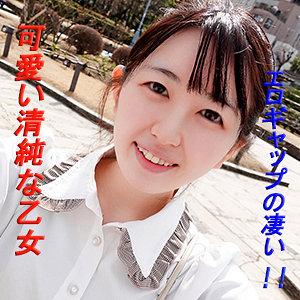 G-AREA にのちゃん garea596