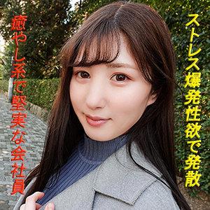 G-AREA みずき garea597
