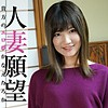 ひなこ(30)