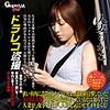 ゲリラ - りかこ - gerbm005 - 及川里香子