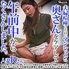 香苗レノン - Rさん(ゲリラ - GERK-196