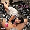 女子大生B gerk220のパッケージ画像
