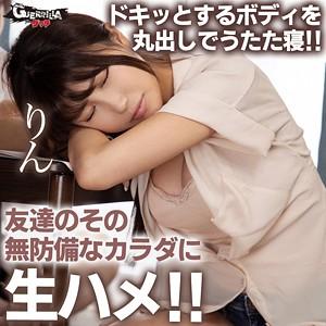 【gerk307】 りん 【ゲリラ】のパッケージ画像