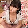 ゲリラ - まいちゃん - gerk315 - 八尋麻衣