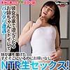 ゲリラ - ありさお姉ちゃん - gerk333 - 川崎亜里沙