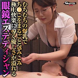 SACHIKOちゃん 22さい パッケージ写真