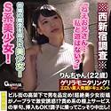 ゲリラ - りんちゃん - grqr041 - 跡美しゅり