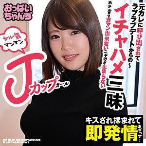 佐知子 - まりな(おっぱいちゃんず - HABJ-005