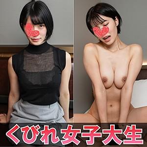 ハメスタグラム 蒼ちゃん hame0021