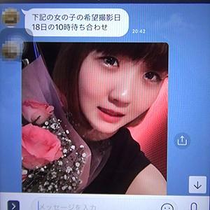*** はめチャンネル(hamech212)