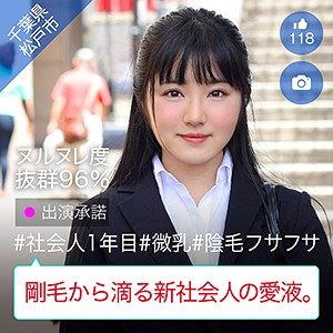 ハメ撮り大作戦(hamedai087)