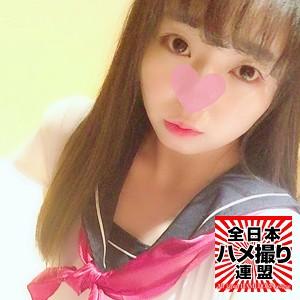全日本ハメ撮り連盟 みらい hameren004
