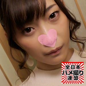 りえちゃん 22さい パッケージ写真