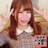 椎葉みくる-全日本ハメ撮り連盟 - ゆみ - hameren007(椎葉みくる)