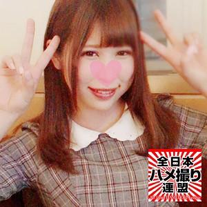ゆみちゃん 21さい パッケージ写真