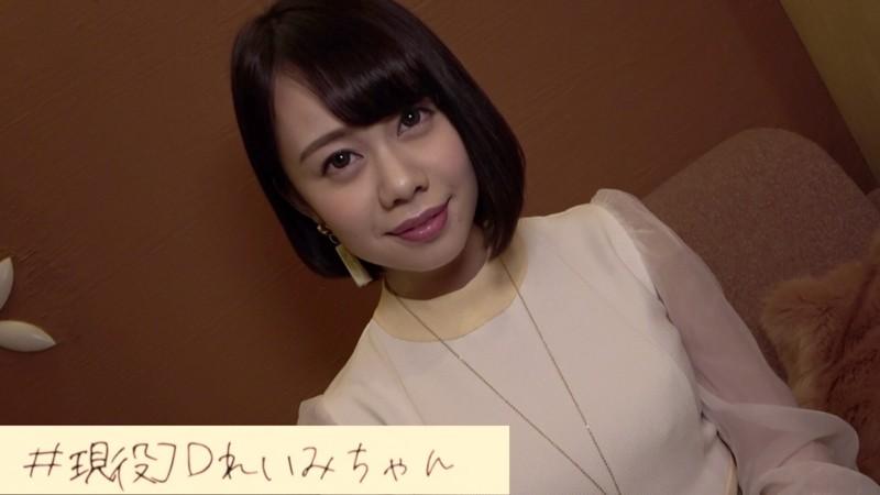 れいみちゃん 22さい 1