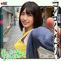 花狩まい - M.K(素人ホイホイ - HHL-003