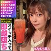 森日向子 - ヒナコ(えちえち素人 - HHSI-003
