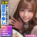 朝日奈かれん - カレン(えちえち素人 - HHSI-005