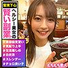 東條なつ - ナツ(えちえち素人 - HHSI-008