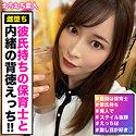 七瀬アリス - アリス(えちえち素人 - HHSI-010