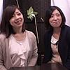 みお&あやか hillstsuma305のパッケージ画像