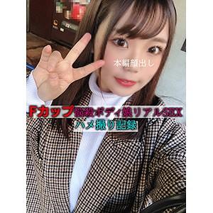 持田栞里-ハメらんど - しおり - hlan005(持田栞里)