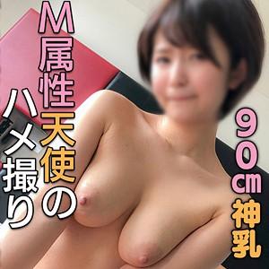 ゆうりちゃん 21さい パッケージ写真