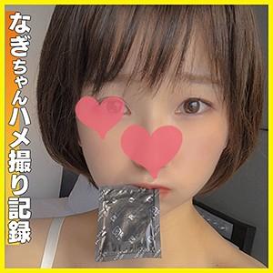 茉宮なぎ - なぎ(ハメらんど - HLAN-019