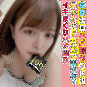 ここみちゃん 24さい パッケージ写真