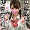 ゆあ 2(22)