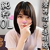 みおり(25)
