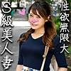 ともみ(30)