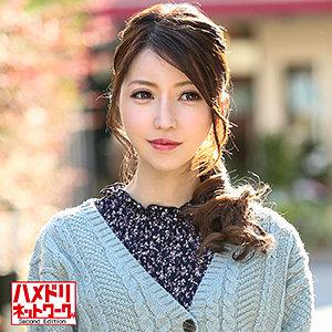 あさみちゃん 26さい パッケージ写真