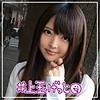 御坂りあ - りりあ(素人ホイホイZ - HOI-013