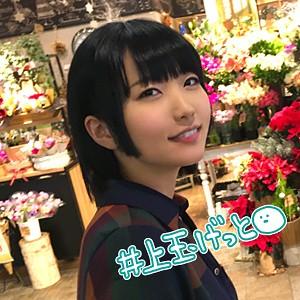 素人ホイホイZ NANA♪ちゃん hoi015