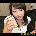 素人ホイホイZ - けいこ - hoi021 - 北川りこ