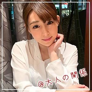 素人ホイホイZ りんさん hoi023