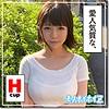 素人ホイホイZ - レナ - hoi039 - 石原理央