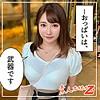 素人ホイホイZ - ぐみ - hoi045 - 森本つぐみ