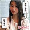 美陽菜(21)
