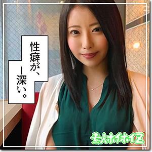 りさちゃん 23さい パッケージ写真