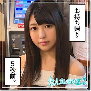 麻衣ちゃん 22さい パッケージ写真